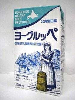北海道日高乳酸飲料