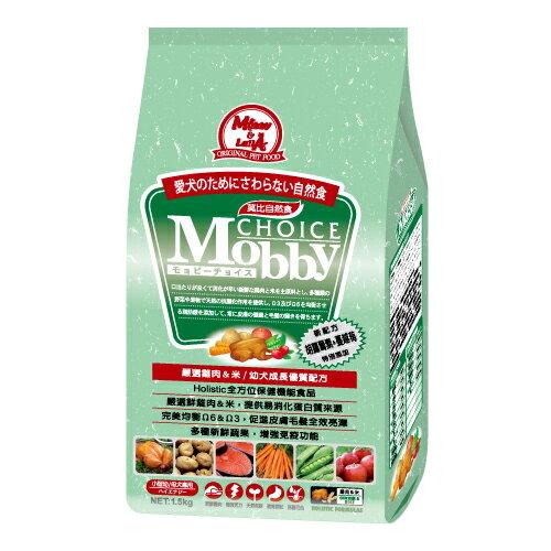 Mobby 莫比 小型 幼母犬  雞肉+米 3KG/3公斤