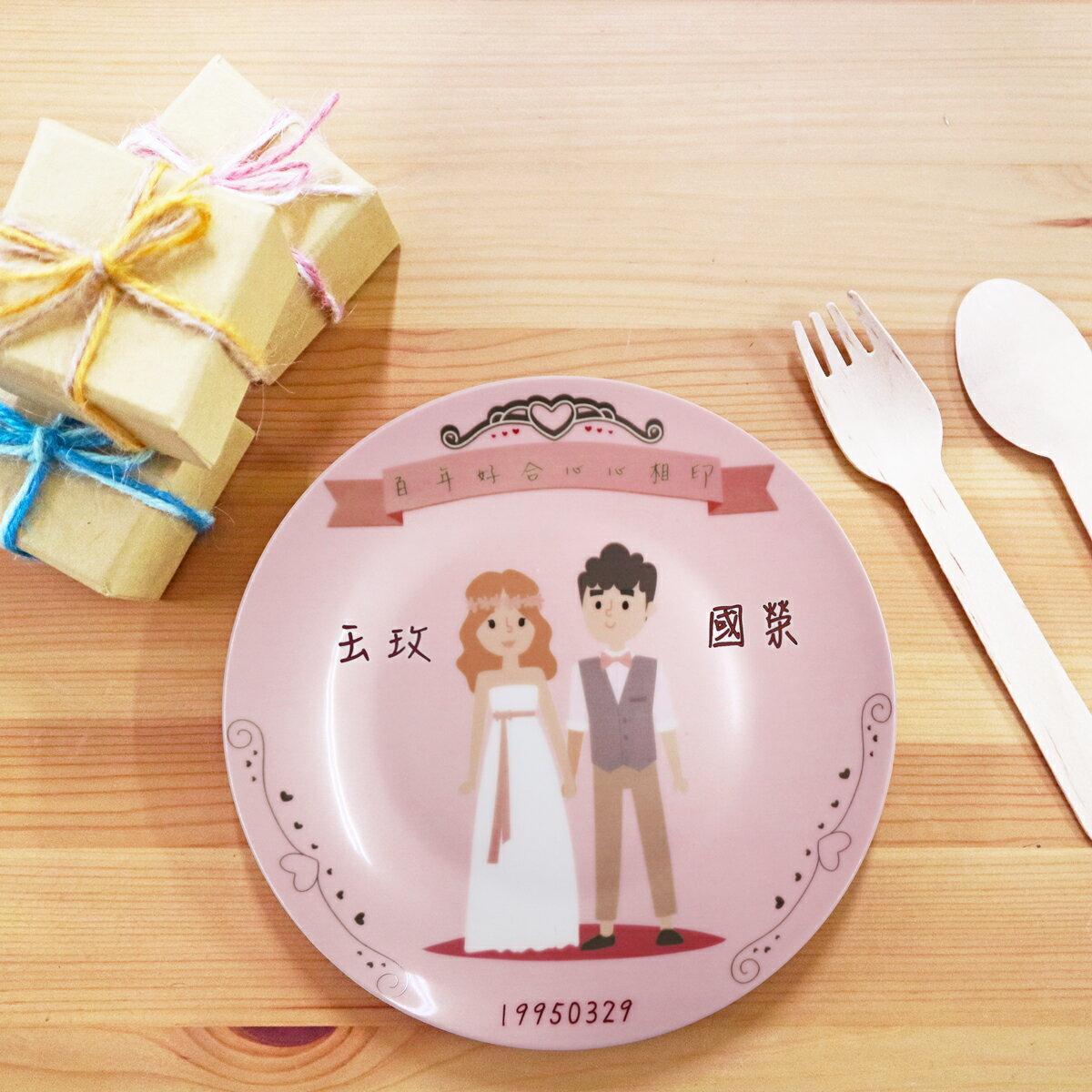 《陶緣彩瓷》 粉紅婚禮之百年女合心心相印-6.5吋骨瓷盤 / 結婚禮物/婚禮小物 / 伴娘禮物 / 客製化