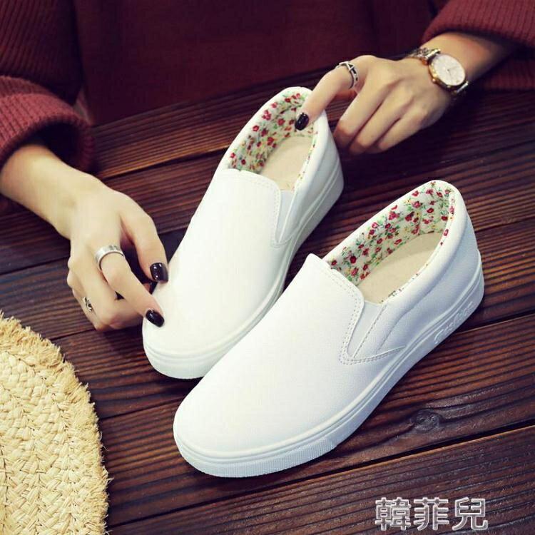 【百淘百樂】懶人鞋 春夏季一腳蹬皮面小白鞋女鞋子單鞋懶人學生樂福 熱銷~