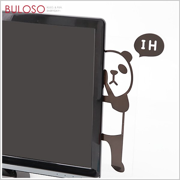 《不囉唆》3款可愛動物螢幕便利貼留言板 辦公室/獅子/貓熊/黑熊/備忘錄(不挑色/款)【A290531】