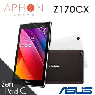 【Aphon生活美學館】ASUS ZenPad C 7.0 Z170CX 7吋 WiFi 四核心 平板電腦-送ASUS四巧包+保貼+可立式皮套
