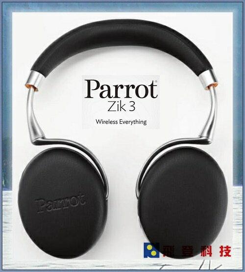 【無線音樂耳罩】 含稅開發票 標準版(黑色) PARROT ZIK 3 主動式降噪無線藍牙耳機 內建NFC 先創公司貨