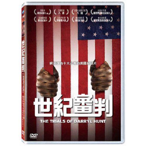 世紀審判DVD
