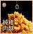 每一口都是精華★頂級純雞肉酥【榛紀肉舖子】鮮甜雞汁 滑順入口 0