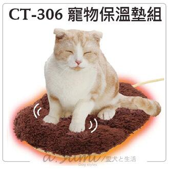《日本MARUKAN》貓用保溫墊組 CT-306 / 內附草莓保溫暖墊