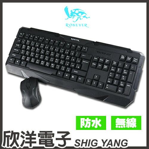 ※ 欣洋電子 ※ Ronever GK3無線鍵盤滑鼠組(KB053)