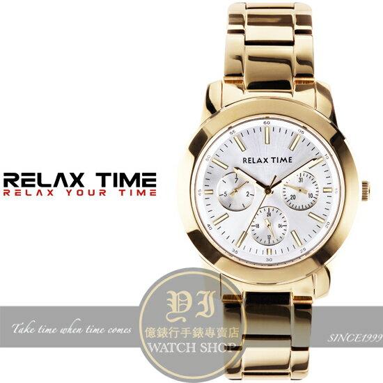 Relax Time關詩敏代言經典輕熟時尚日曆腕錶R0800-16-30公司貨/MIT