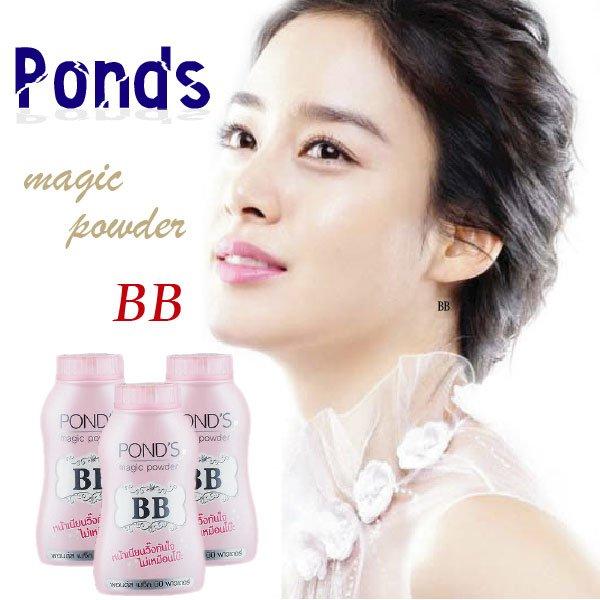 泰國旁氏 魔法BB隔離蜜粉 ponds magic powder 控油粉 膚色 蜜粉 50g【櫻桃飾品】【22690】