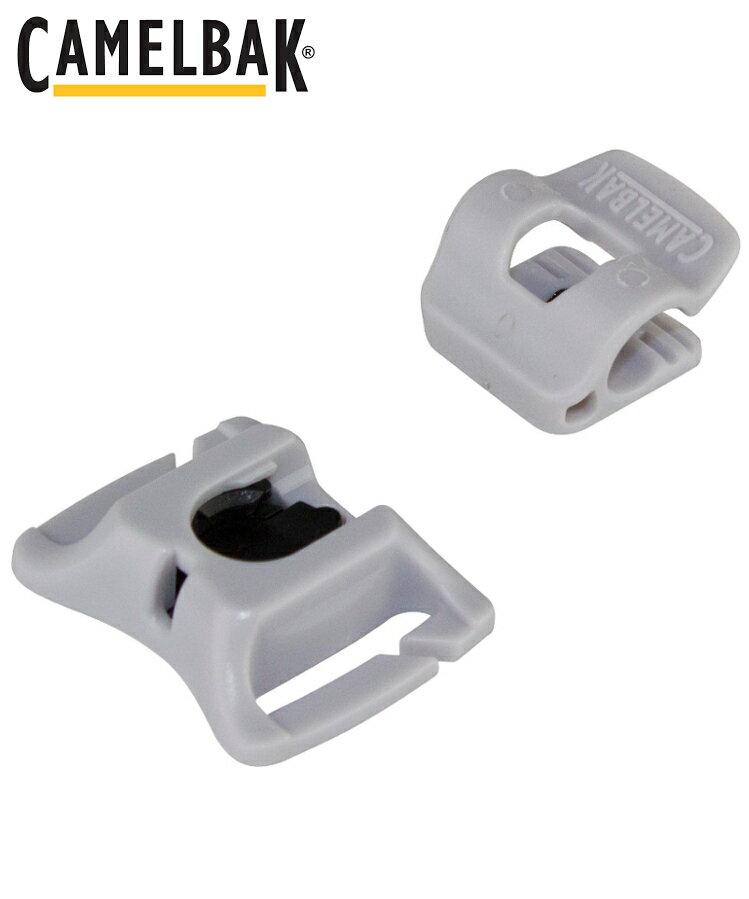 Camelbak 吸管定位磁扣/吸管水袋配件/吸管固定配件/磁鐵扣 Magnetic Tube Trap CB1256001000