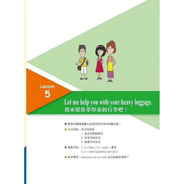 我的第一本英文課本:專為華人設計自學教學都好用的全年齡英文學習書(附母語人士發音MP3) 4