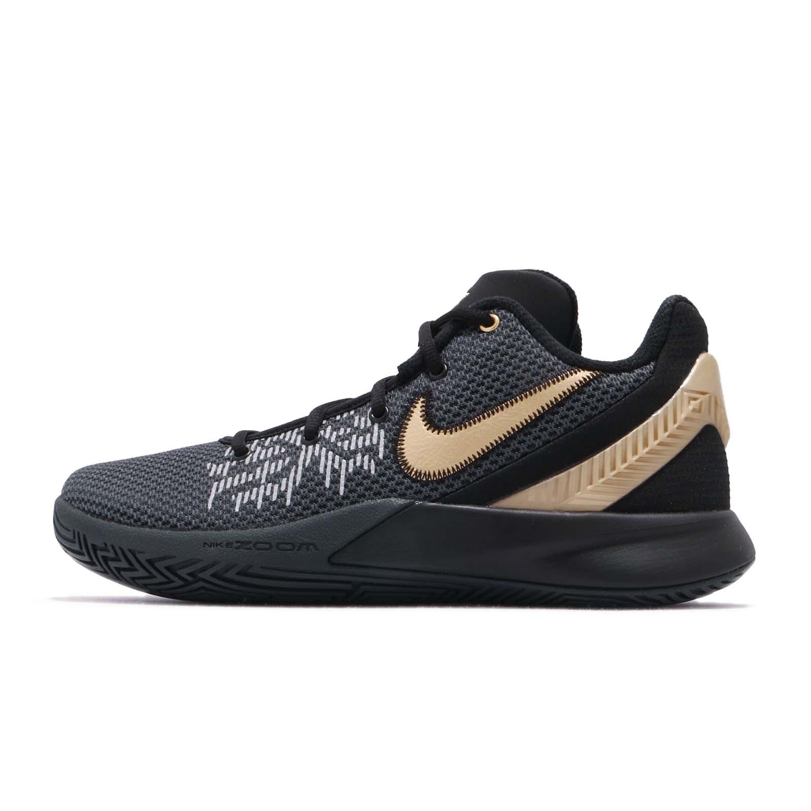 [ALPHA] NIKE KYRIE FLYTRAP 2 EP AO4438-002 男鞋 籃球鞋 Kyrie Irving 平民版