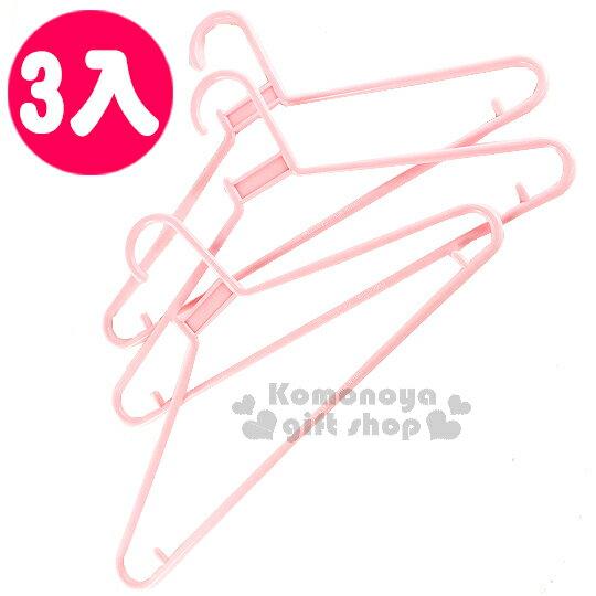 〔小禮堂〕日製三角兒童衣架~3入.粉~ 又可點綴室內