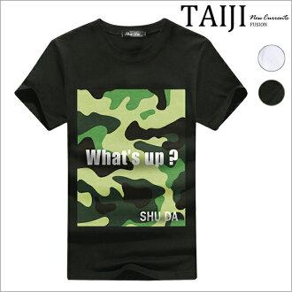 潮流短T‧WHAT'S UP迷彩方塊潮流圓領棉質短T‧二色【ND35118】-TAIJI-休閒/日韓