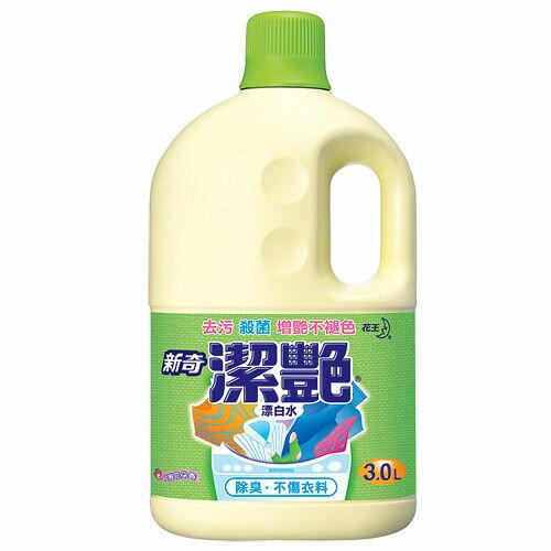 新奇潔豔新型漂白水3000ml~愛買~