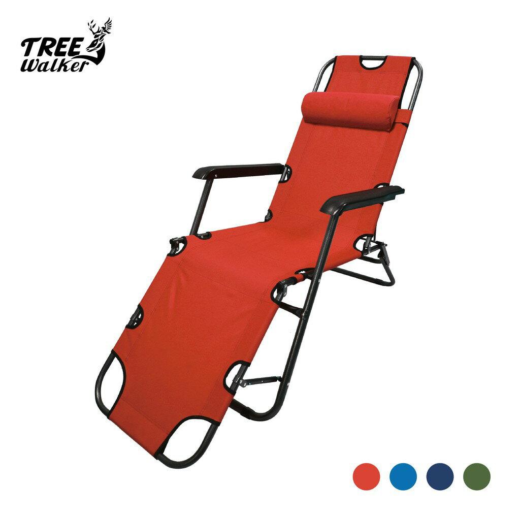 TREEWALKER專賣店 【Treewalker露遊】三段式躺椅 (非無段式)行軍床 露營床 折疊扶手椅 附枕頭