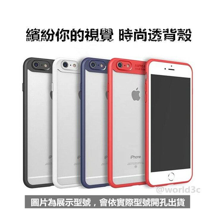 抗摔震手機殼 Iphone5 5S SE 鷹眼透背殼 透明殼 耐刮 保護殼 手機套 軟邊 裸背殼