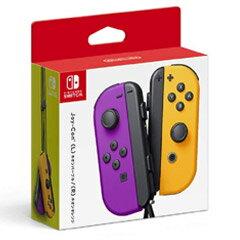 現貨供應中  [普遍級]  Nintendo Switch Joy-Con 控制器組(電光紫 / 電光橙)