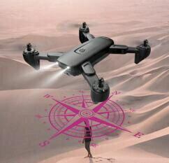 空拍機 無人機航拍高清專業4k四軸飛行器超長續航折疊遙控飛機