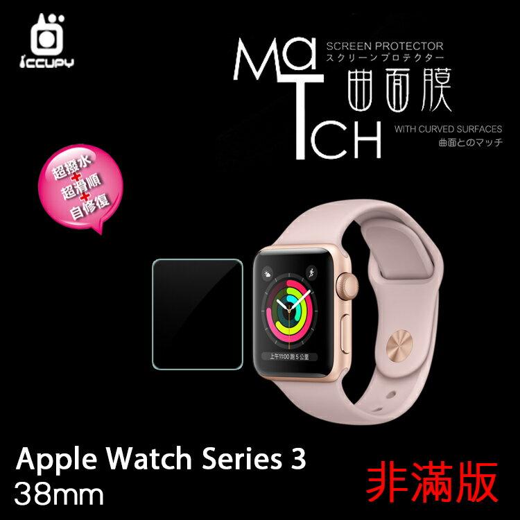 Apple Watch Series 3 38mm/42mm 曲面膜 i Watch 螢幕 保護貼/防潑水/亮面【一組三入】