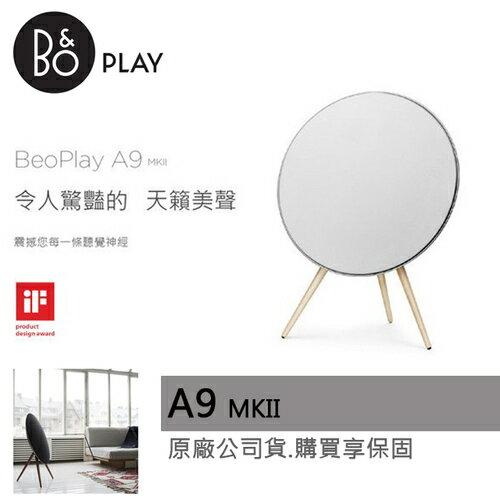 【滿3千,15%點數回饋(1%=1元)】B&O Play BeoPlay A9 MKII 藍牙 wifi 無線藍芽喇叭 公司貨