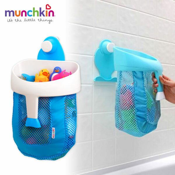 美國munchkin勺狀洗澡玩具收納袋【悅兒園婦幼生活館】