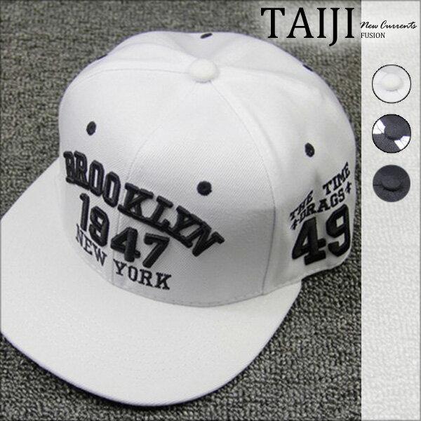 潮流棒球帽‧立體字母刺繡雙色棒球帽‧三色【NXHA115】-TAIJI-