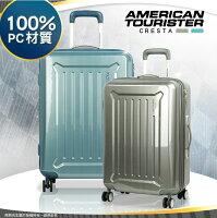出國必備行李箱收納推薦到《熊熊先生》新秀麗American Tourister行李箱 DP9 超輕量(2.6 kg)旅行箱出國箱 20吋 雙層防盜拉鍊 TSA鎖就在熊熊先生 - 新秀麗Samsonite 行李箱 旅行箱推薦出國必備行李箱收納