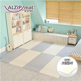 韓國【Alzipmat】繽紛遊戲墊-雙色灰白(SG)(240x140x4cm)