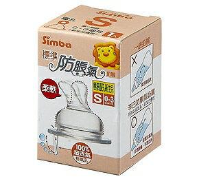 台灣【Simba 小獅王】防脹氣標準圓孔奶嘴-S/M/L 3