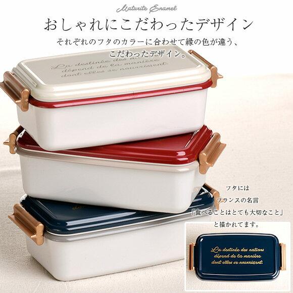 日本Maturite enamel 復古單層便當盒 550ml  /  bis-0511  /  日本必買 日本樂天直送 /  件件含運 6