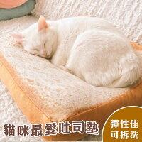 愚人節KUSO抱枕推薦到限時免運 貓咪最愛吐司墊 土司坐墊 靠墊 仿真麵包墊子就在瞎買購物網推薦愚人節KUSO抱枕