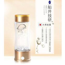 【船井技研】生酮飲食飲好水高氫子水素水生成器/還原水/電解水機(4713792953374)