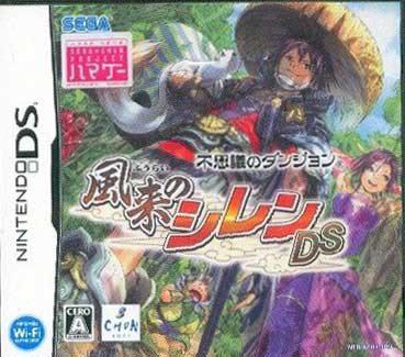 【Playwoods】[NDS遊戲] 風塵英雄DS 不可思議的迷宮(日版未拆現貨-普通級-RPG角色扮演)