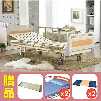 <br/><br/>  【耀宏】三馬達護理床電動床YH316,贈品:餐桌板x1,床包x2,防漏中單x2<br/><br/>