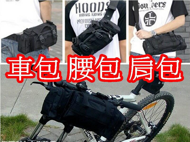 ~珍愛頌~B090 自行車前包 腰包 單肩包 霹靂包 手提包 斜挎包 攻擊型腰包 相機包