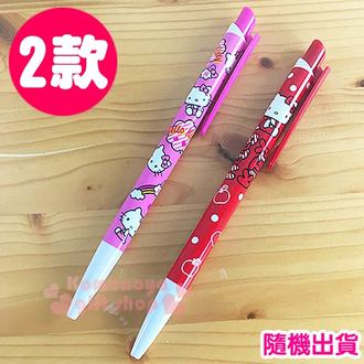 〔小禮堂〕Kitty 原子筆《2款隨機出貨.紅.蘋果/粉.彩虹》0.5mm藍色筆芯