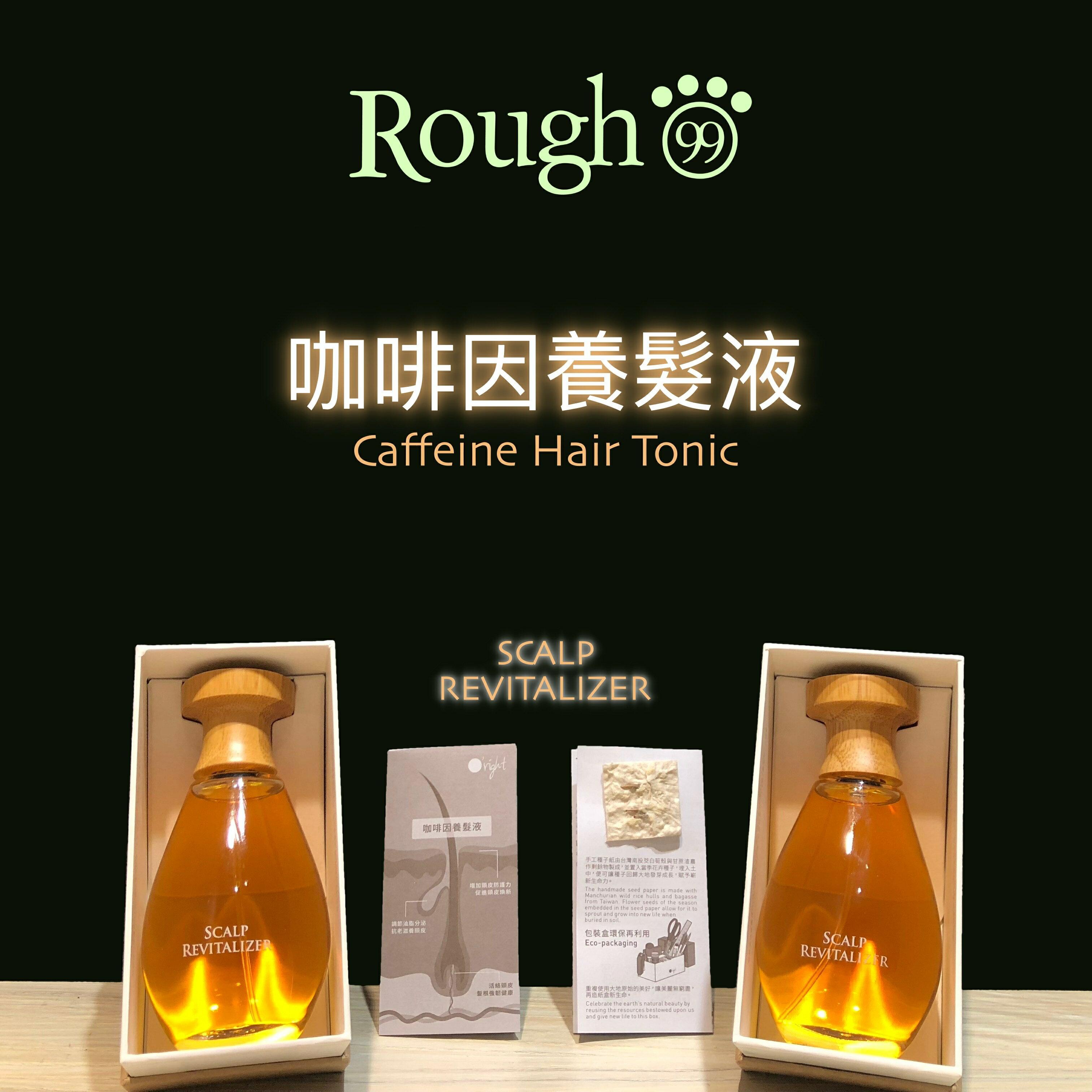 絕無添加or稀釋【Rough99】歐萊德 正品公司貨 Oright 咖啡因養髮液 100ml《APP領券9折→代碼08CP2000B》