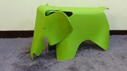!!新生活家具!! 兩色可選 大象椅 兒童椅 兒童造型椅 復刻 藍色 綠色 愛樂芬 非 H&D ikea 宜家