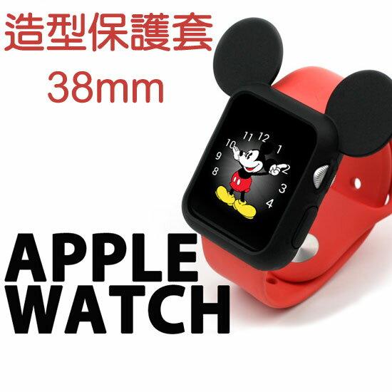 【38mm】Apple Watch Series 1   2 卡通保護套  保護殼  彩色