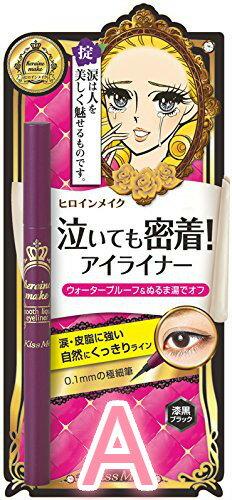 日本kissme奇士美花漾美姬 零阻力迷人眼線液筆 黑/深棕/棕 華爾茲淚眼防水眼線液筆 防汗 不脫色持久不暈染KISS ME