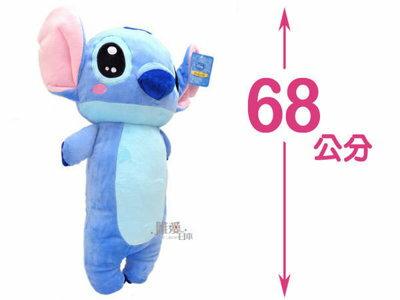 【真愛日本】11111900042 全身長抱枕2號-68cm史迪奇 星際寶貝 史迪奇懶骨頭抱枕