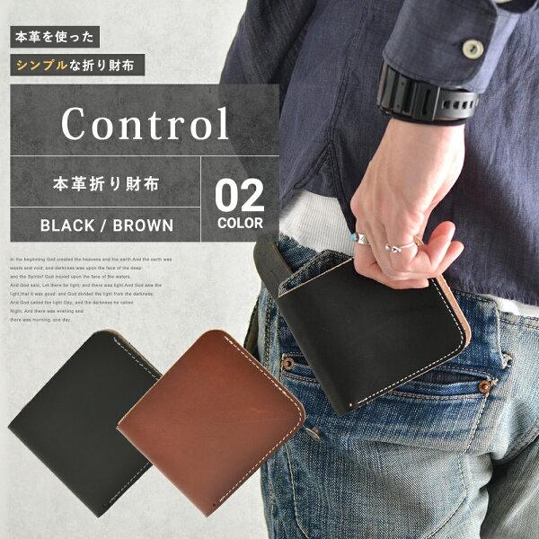 AAA:Control日本設計真皮牛皮皮夾短夾信用卡夾名片夾折夾悠悠卡夾TPL-70019-08
