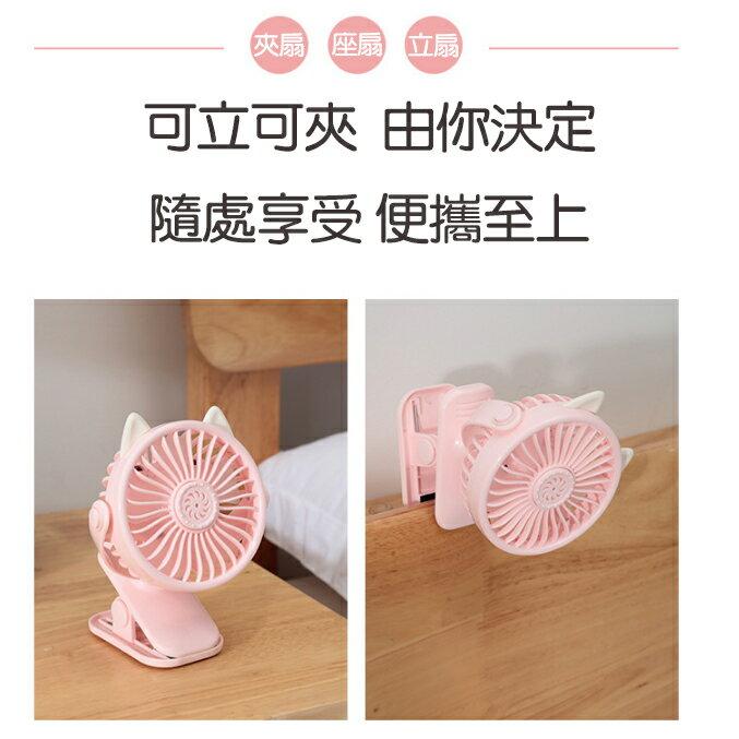 台灣現貨 桌上型風扇 USB充電 迷你風扇 手持風扇 可調節角度 方便攜帶 手持式 風扇 兩用 夾式風扇 夾子風扇 5
