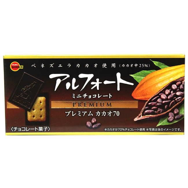 Bourbon 北日本帆船小麥巧克力餅