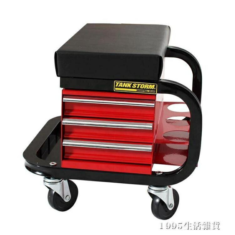 修車凳工作凳汽修汽車維修保養工具多功能修車躺板 女神節樂購