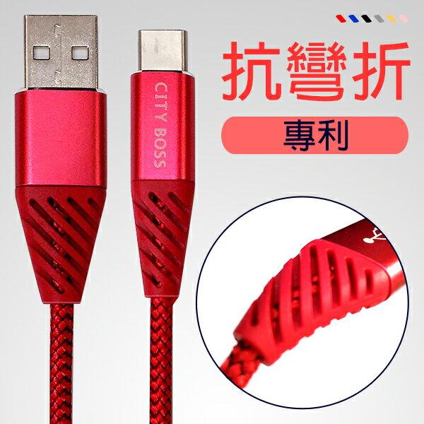 TIS 購物館 6A快充 1.2m 耐彎折尼龍編織傳輸線 Lightning/ Micro/ Type-C USB 強化SR 防折 耐折彎 鋁合金電源線/...
