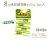 ○糊塗鞋匠○ 優質鞋材 N207 3M液狀瞬間膠4004A-4 0.5g 4入 液狀快速接著 黏著劑 - 限時優惠好康折扣