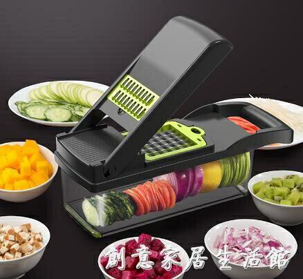 【快速出貨】廚房切菜神器多功能擦土豆絲切絲器刨絲器家用切花切丁水果切片機 聖誕交換禮物