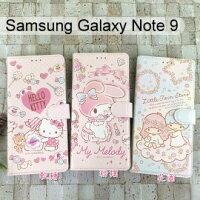凱蒂貓週邊商品推薦到三麗鷗彩繪皮套 Samsung Galaxy Note 9 (6.4吋) Hello Kitty 雙子星 美樂蒂【正版】